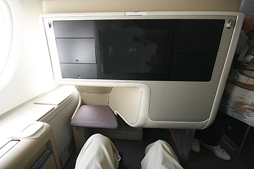 Singapore Airlines Business Class A 380