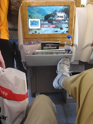 Emirates B 777 - Business Class