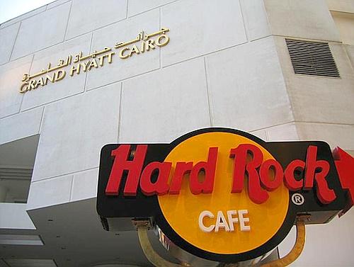 Hard Rock Cafe Cairo Grand Hyatt